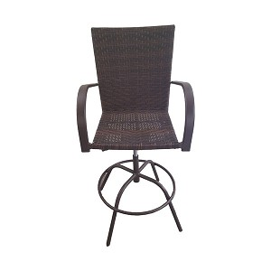 Chocolate Brown Adjustable Wicker Bar Stool